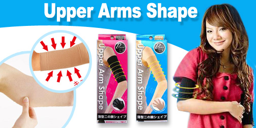 ARM SHAPER FREE